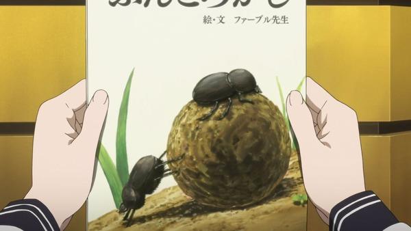 「氷菓」第18話感想 画像 (142)
