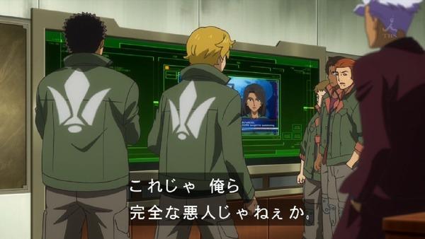 「機動戦士ガンダム 鉄血のオルフェンズ」47話 (11)