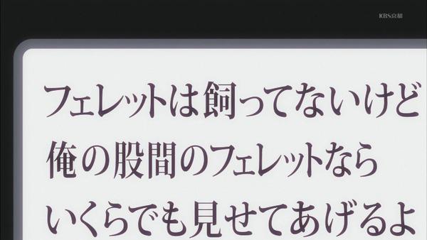 「うちのメイドがウザすぎる!」2話感想 (13)