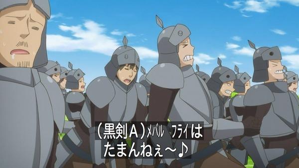 ログ・ホライズン 第2シリーズ (13)