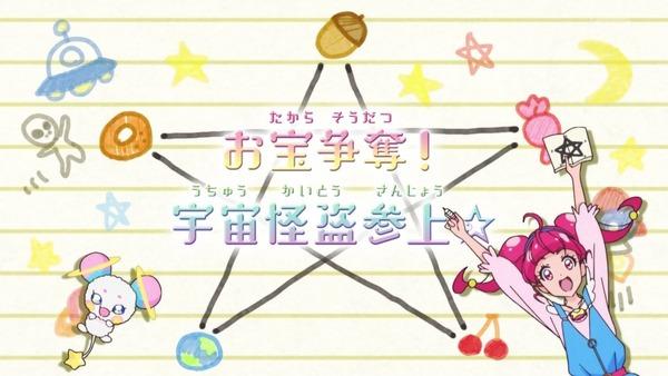 「スター☆トゥインクルプリキュア」15話感想 (6)
