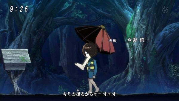 「ゲゲゲの鬼太郎」6期 1話 (81)