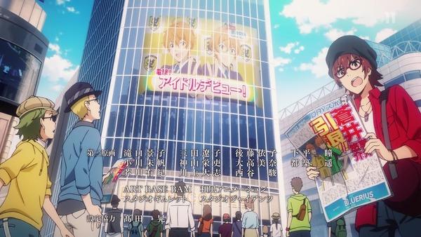 「アイドルマスター SideM」6話 (36)