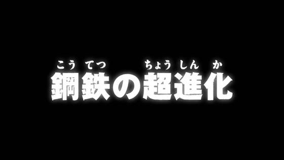 「デジモンアドベンチャー:」第10話感想 画像  (8)