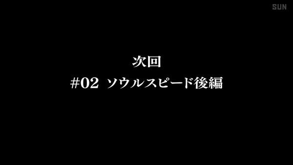 「グリザイア:ファントムトリガー」第3回(2話前編)感想 (96)