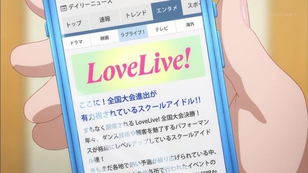 「ラブライブ! サンシャイン!!」2期 6話 (10)