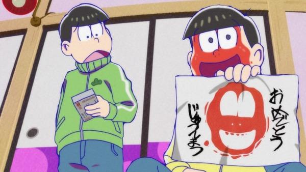 「おそ松さん」2期 13話 (34)