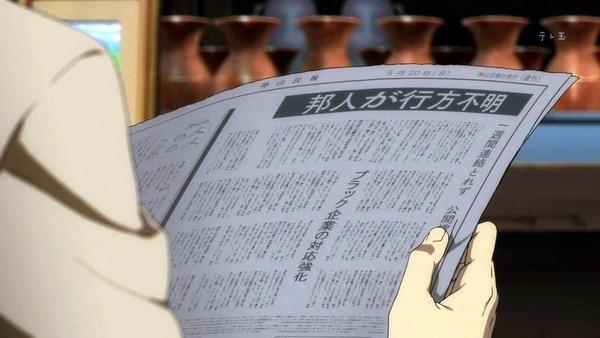 「氷菓」第3話感想 画像  (14)