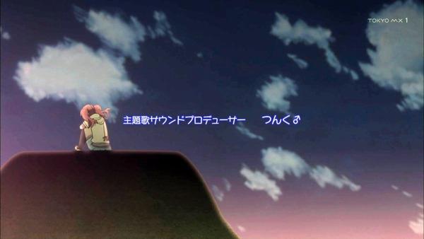 「アイドル事変」 (11)
