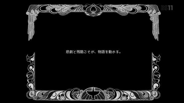 「マギアレコード」13話感想 画像 (85)