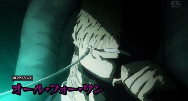 「僕のヒーローアカデミア」38話 (52)
