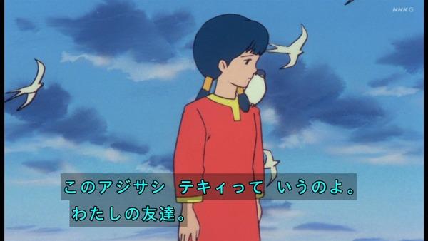「未来少年コナン」第1話感想 画像 (90)