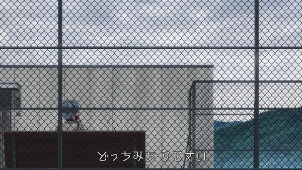 「あかねさす少女」1話感想  (14)
