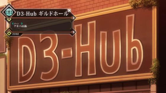 「ログ・ホライズン 円卓崩壊」3期 3話感想 「ログホラ」 (1)