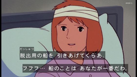 「未来少年コナン」第23話感想 画像 (50)