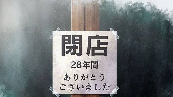 「Back Street Girls ゴクドルズ」8話感想  (26)