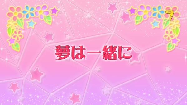 「アイカツスターズ!」第84話 (6)