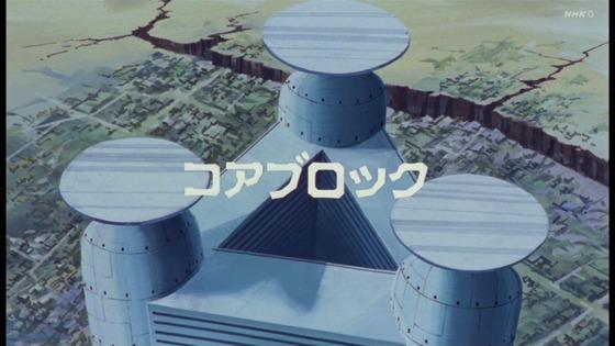 「未来少年コナン」第12話感想 (3)
