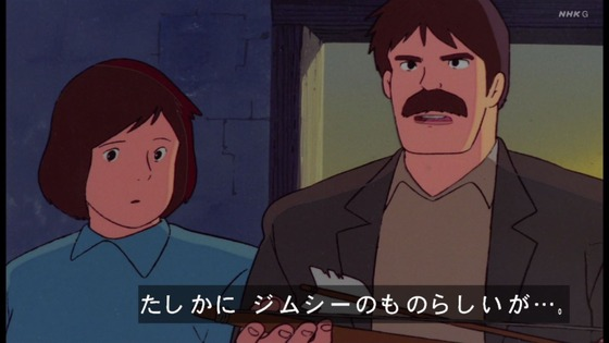 「未来少年コナン」第14話感想  (100)