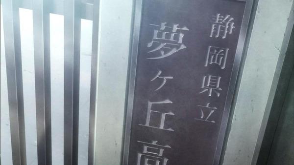「あまんちゅ!」1話 (23)
