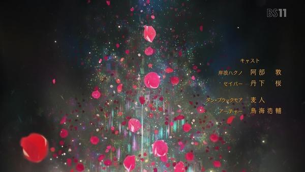 「FateEXTRA Last Encore」4話 (53)