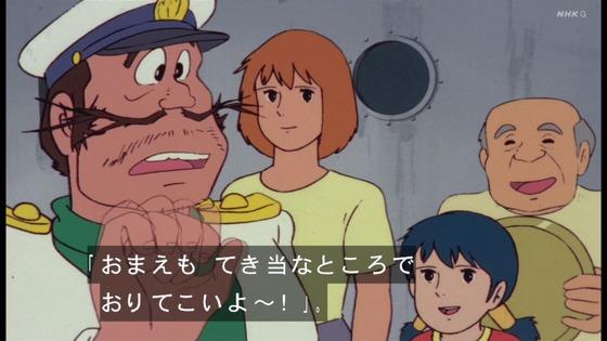 「未来少年コナン」第26話感想(実況まとめ)画像 (19)
