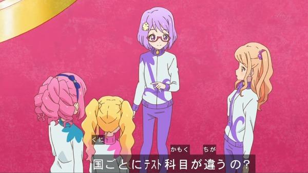 「アイカツスターズ!」第68話感 (6)