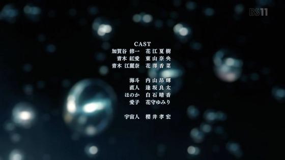 「グレイプニル」第12話感想  (46)