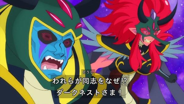 「スター☆トゥインクルプリキュア」46話感想 画像 (33)