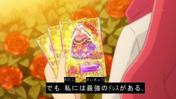 「アイカツスターズ!」第95話 (4)