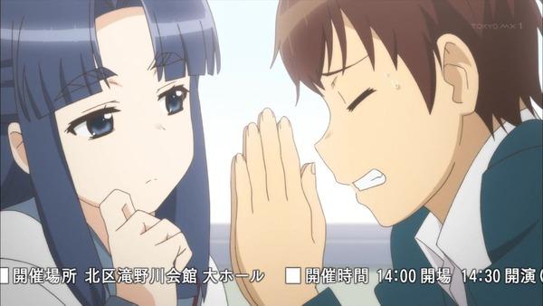 長門有希ちゃんの消失 (27)