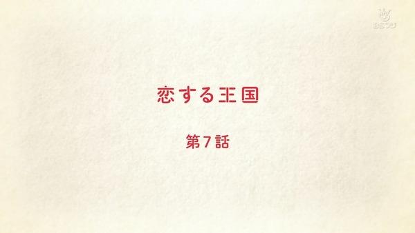 「ひそねとまそたん」7話感想 (3)