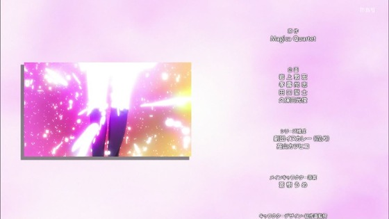 「マギアレコード」2期 1話感想 画像 (78)