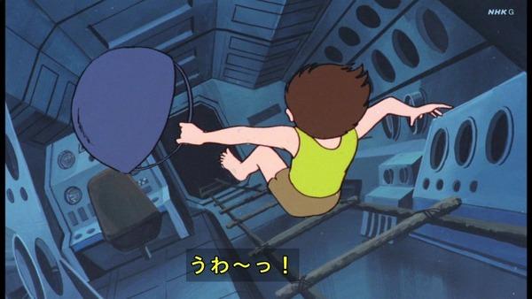「未来少年コナン」第1話感想 画像 (44)