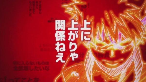 「僕のヒーローアカデミア」13話感想 (94)