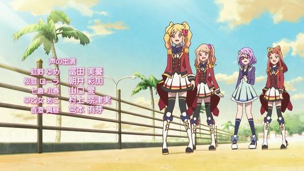 「アイカツスターズ!」第100話 最終回 (155)