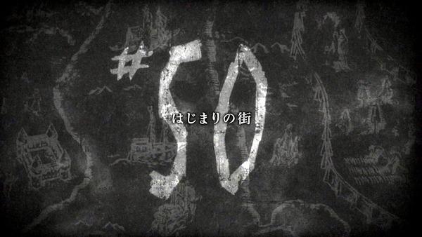 「進撃の巨人 Season3」(3期 13話)50話感想 (6)