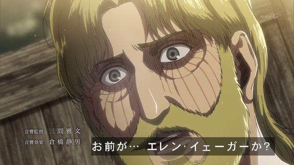 「進撃の巨人」55話感想 (6)