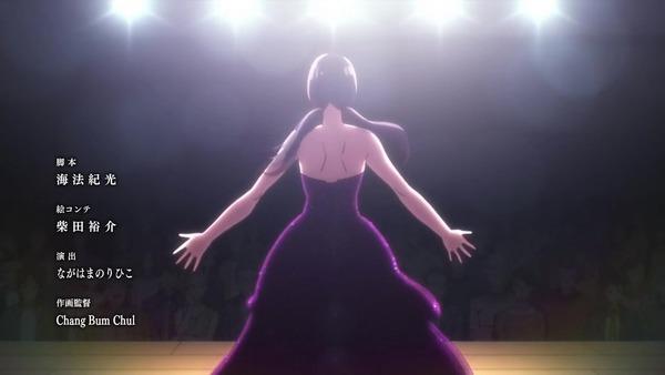 「彼方のアストラ」4話感想 (160)