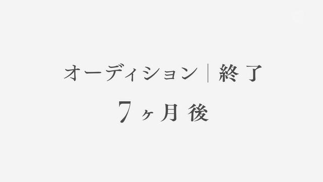 「少女☆歌劇 レヴュースタァライト」11話感想 (20)