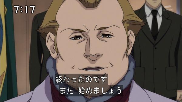 「機動戦士ガンダム ユニコーンRE0096」 (34)