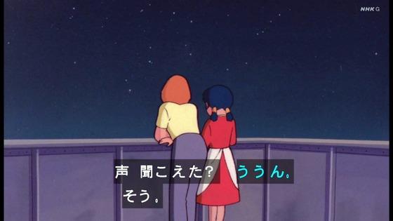 「未来少年コナン」第25話感想(実況まとめ)画像  (82)