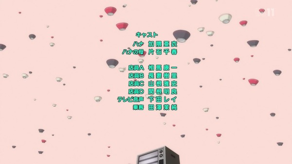 「ラーメン大好き小泉さん」6話 (51)