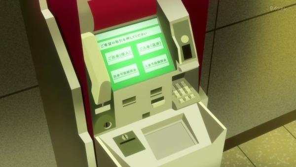 「BNA ビー・エヌ・エー」第1話感想 画像  (12)