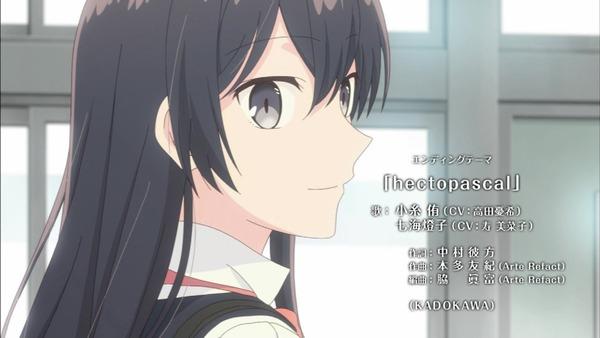 「やがて君になる」7話 感想 (107)