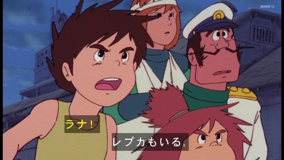 「未来少年コナン」第22話感想 画像  (113)