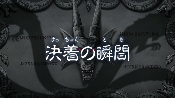 「ダイの大冒険」13話感想 (1)