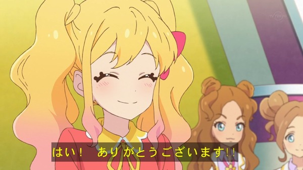 「アイカツスターズ!」第78話 (29)