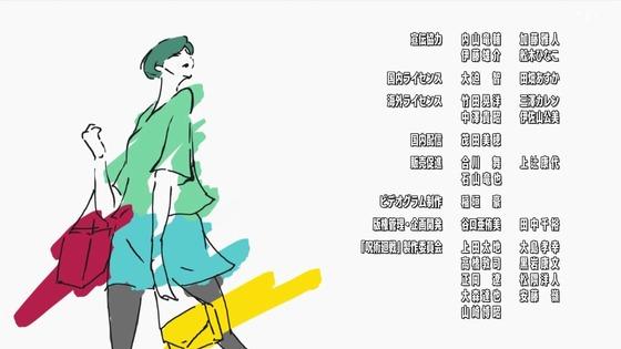 「呪術廻戦」第2話感想 画像 (111)