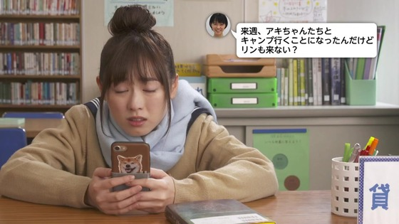 ドラマ版「ゆるキャン△2」2期 4話感想 (100)